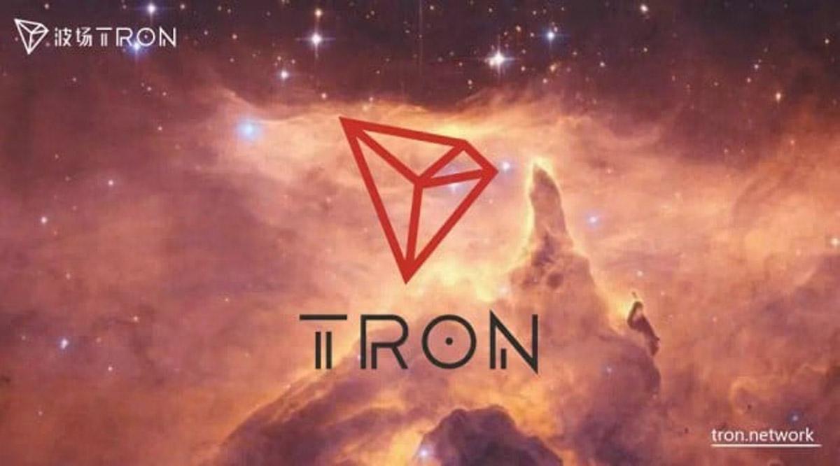 Запуск Tron Virtual Machine