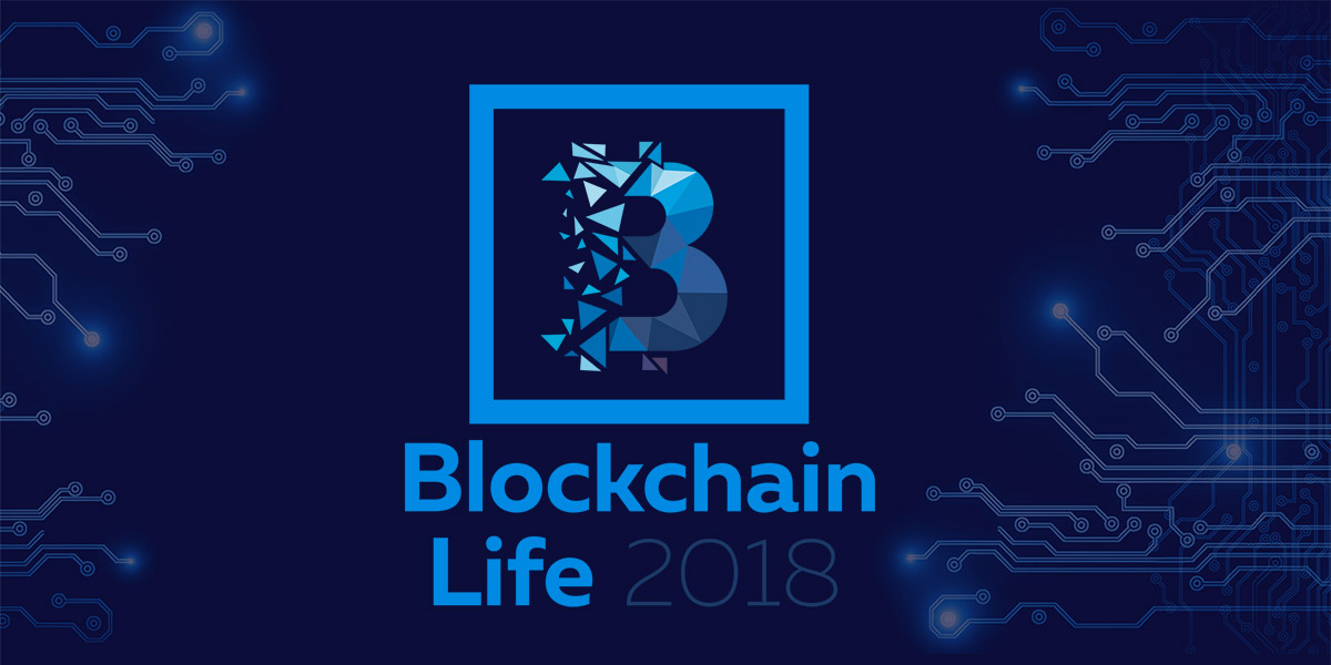 Конференция Blockchain Life 2018 пройдёт 7-8 ноября в Санкт-Петербурге